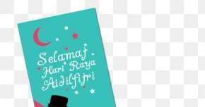 Duit Raya - Greeting & Note Cards Teal Brand Font PNG
