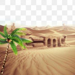 Desert - Typography Advertising Printing McFlurry Creativity PNG