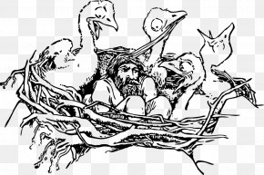 Bird's Nest,Nest,the Man - Bird Nest Clip Art PNG