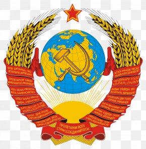 Black Sabbath - Republics Of The Soviet Union Russian Soviet Federative Socialist Republic Post-Soviet States State Emblem Of The Soviet Union PNG