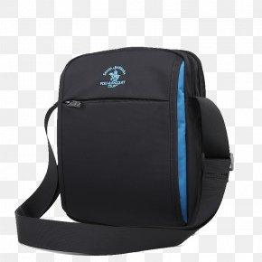 Shengdabaoluo Black Shoulder Bag - Messenger Bag Shoulder PNG