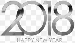 2018 Happy New Year Silver - New Year's Day Wish Clip Art PNG