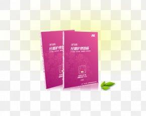 Pink Ribbon Glow Green Leaf - Pink Light Graphic Design PNG