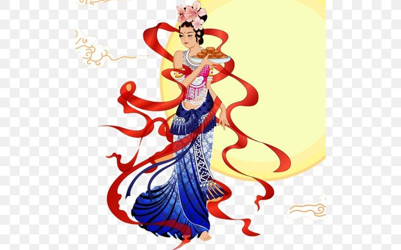 Vietnam Mid-Autumn Festival Chang'e Mooncake Lion Dance, PNG, 512x512px, Vietnam, Art, Chang E, Costume Design, Fictional Character Download Free