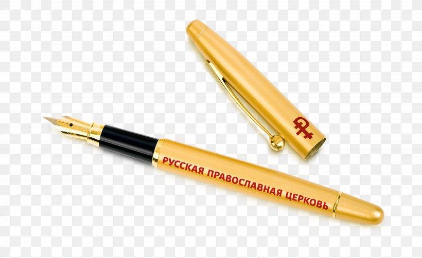 Russian Orthodox Church Russian Orthodox Cross Eastern Orthodox Church Logo, PNG, 4361x2674px, Russian Orthodox Church, Corporate Identity, Cross, Eastern Orthodox Church, Logo Download Free