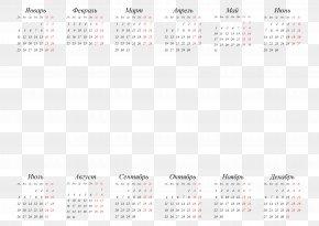 Design - Product Design Calendar Font Brand PNG