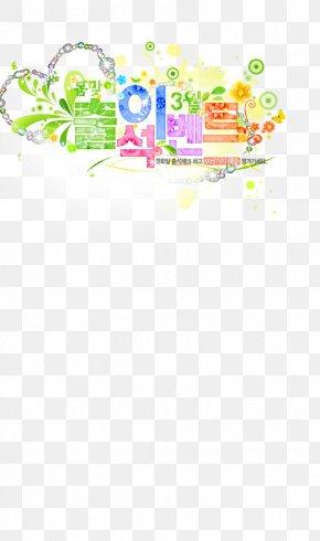 Korean-style Aesthetic Calendar - Calendar Poster PNG