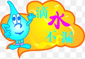 Conserve Water - Water Conservation Drop PNG