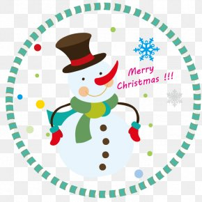 Vector Winter Snowman - Holiday Christmas Gift Happiness Clip Art PNG