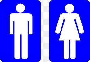 Restroom Vector Cliparts - Public Toilet Bathroom Flush Toilet Clip Art PNG