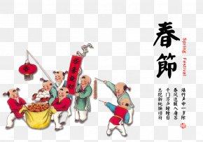 Chinese New Year,Child,lantern,Cartoon - Chinese New Year Chinese Zodiac Holiday Bainian PNG