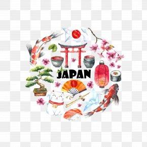 Japan Travel - Japan Illustration PNG
