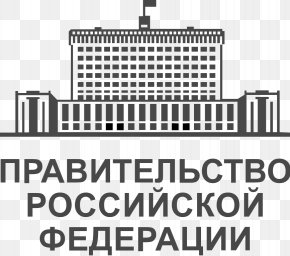 Government Logo - White House Government Of Russia Presidential Administration Of Russia Federal Assembly PNG