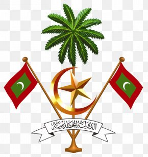 Morocco Passport Emblem - Malé Emblem Of Maldives Flag Of The Maldives National Symbols Of The Maldives National Emblem PNG