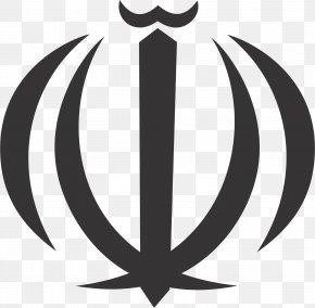 Flag - Iranian Revolution Emblem Of Iran Flag Of Iran National Flag PNG