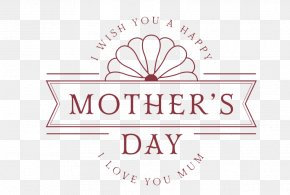Mother's Day - Mother's Day Clip Art PNG