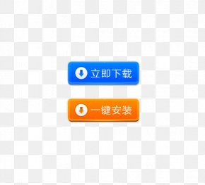 Android Download Button - Button Download Web Page PNG