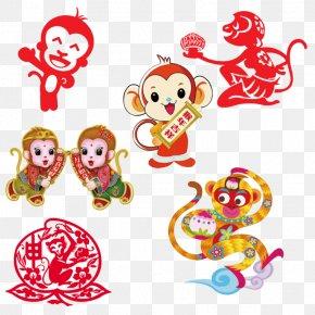 Cartoon Monkey - Clip Art Design Image PNG