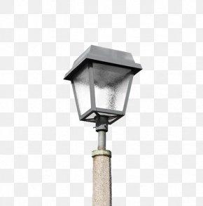Street Light - Street Light Light Fixture PNG
