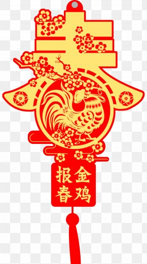 Rooster Chinese New Year Paper-cut Plum - Chinese New Year Papercutting Chinese Paper Cutting Chinese Zodiac PNG