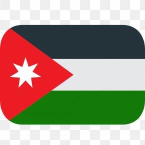 Flag - Flag Of Jordan National Flag Flags Of Asia PNG