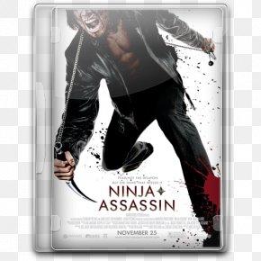 Ninja Assassin V2 - Poster Brand T Shirt PNG