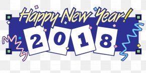 Happy New Year - Chinese New Year New Year's Day January Clip Art PNG