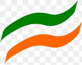 Indian Flag - Clip Art Green Leaf Line Logo PNG