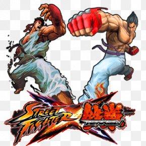 Street Fighter - Street Fighter X Tekken Tekken X Street Fighter Tekken 6: Bloodline Rebellion Kazuya Mishima PNG