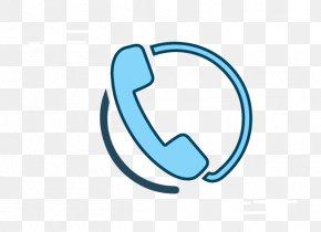 Logo Telepon - Logo Font Brand Clip Art Product PNG