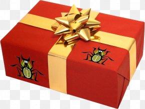 Gift - Christmas Gift Christmas Day Gift Wrapping Box PNG