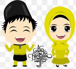 Aidilfitri - Eid Al-Fitr Muslim Holiday Islam Eid Mubarak PNG