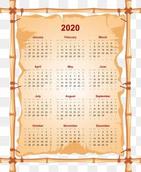 2020 Printable Calendar. PNG