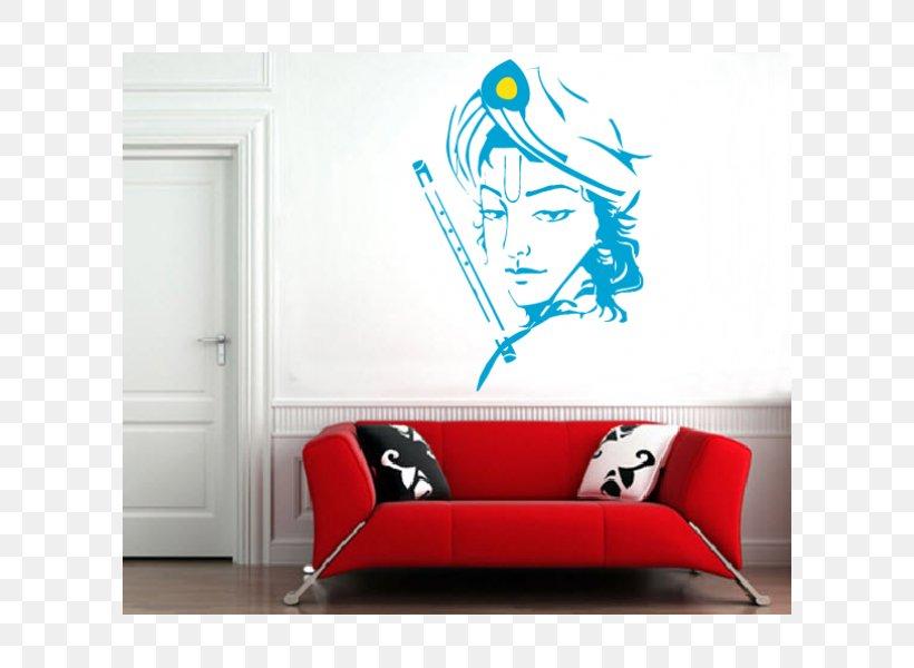 krishna flute vrindavan wall decal mural png favpng C5tdgNJfTgZLCqJppHyPZBepw