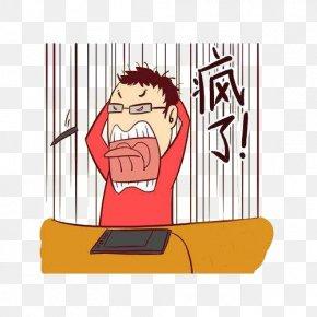 Work Crazy Expression - Shenzhen Cerebrum Facial Expression Anger PNG