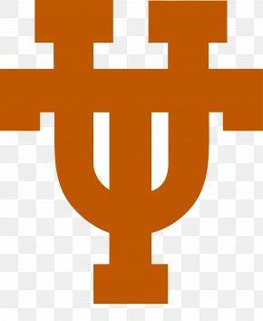 Texas Basketball Cliparts - University Of Texas At Austin Texas Tech University University Of Texas At Dallas Texas Longhorns Football Texasu2013Texas Tech Football Rivalry PNG
