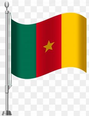 Flag - Flag Of Bangladesh Flag Of Algeria Flag Of The United Arab Emirates Flag Of Macau PNG