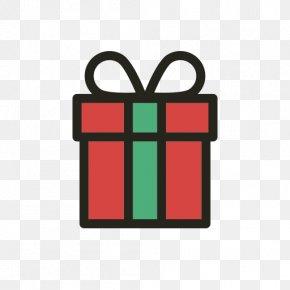 Christmas Gift Icon - Gift Christmas PNG