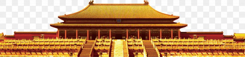 Forbidden City Hall Of Supreme Harmony Tiananmen U56feu8bf4u6545u5baeu516du767eu5e74 National Day Of The Peoples Republic Of China, PNG, 2566x608px, Forbidden City, Advertising, Banner, China, Chinese New Year Download Free