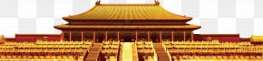 Forbidden City - Forbidden City Hall Of Supreme Harmony Tiananmen U56feu8bf4u6545u5baeu516du767eu5e74 National Day Of The Peoples Republic Of China PNG