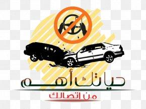 Saudi National Day - Saudi Arabia Logo Saudi Vision 2030 PNG