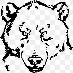 Bear - American Black Bear Drawing Clip Art PNG