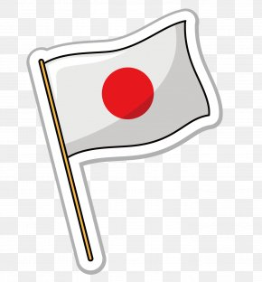 Japanese Flag - Flag Of Japan Flag Of The United States PNG