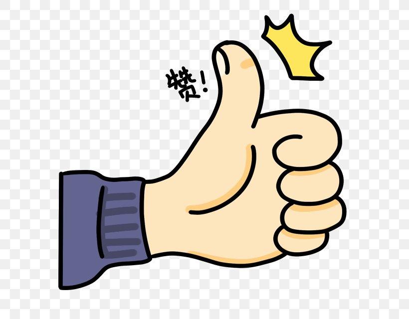 thumb vector graphics image cartoon png 640x640px thumb area artwork beak cartoon download free thumb vector graphics image cartoon