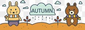 Rain Fall Banners - Rain Autumn Illustration PNG