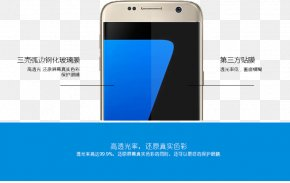 Samsung S7edge - Smartphone Logo Mobile Phone PNG
