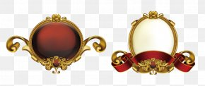Vector Shield - Picture Frame Ornament Pattern PNG