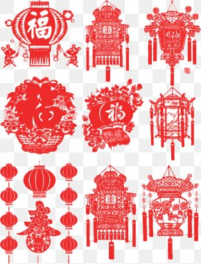 Chinese New Year Lantern Collection - Chinese New Year Papercutting Lantern Festival PNG