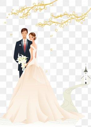 Wedding - Wedding Bridegroom Marriage Clip Art PNG