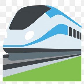 Train - Train TGV Emoji SMS Text Messaging PNG